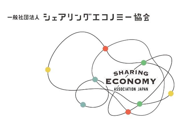 sharing-economy-association-1-638